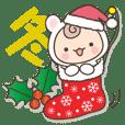 キグルミちゃん 冬/クリスマス/年末年始編