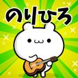 Dear Norihiro's. Sticker!!