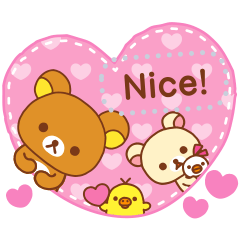 Rilakkuma Message Stickers