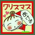 ちょ~便利![あけみ]のクリスマス!