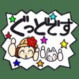 Castor bean-chan 120