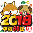 Large letter Sticker(Happy New Year)2018