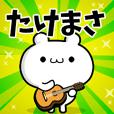Dear Takemasa's. Sticker!!
