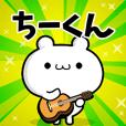 Dear Chikun's. Sticker!!