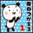 Panda 1 [daily conversation]