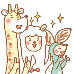長頸動物園
