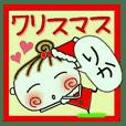 ちょ~便利![りか]のクリスマス!