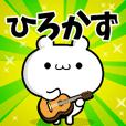Dear Hirokazu's. Sticker!!