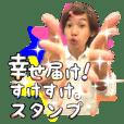Happy delivery! Sukesuke sticker!