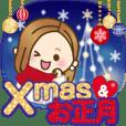 大人女子の日常【Xmas&お正月】