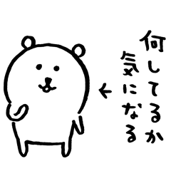 LINE STICKERS PREMIUM×joke bear