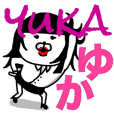 NAME IS YUKA CAN KUMAKO STICKER