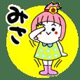 misa's sticker2