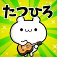 Dear Tatsuhiro's. Sticker!!