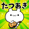 Dear Tatsuaki's. Sticker!!