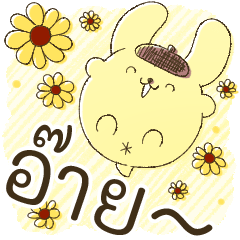 Pompompurin Big Stickers