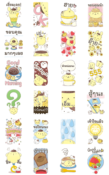 Pompompurin Big Stickers