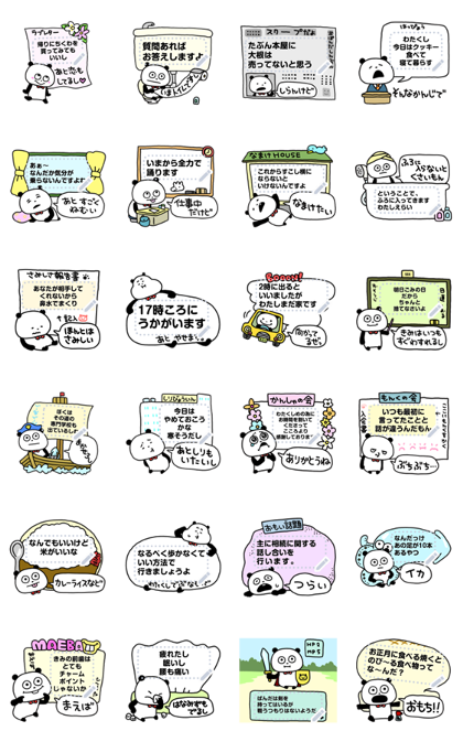 Gokigenpanda Message Stickers