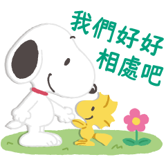 Snoopy Friendly Greetings