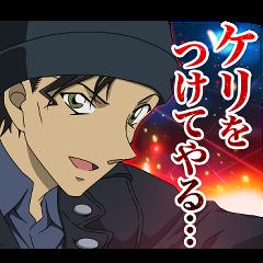 名探偵コナンvol.7