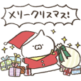 kodomo nyanko winter