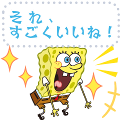 SpongeBob SquarePants Message Stickers