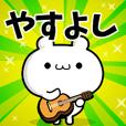 Dear Yasuyoshi's. Sticker!!
