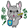 HIRO&frenchbulldog Sticker