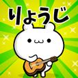 Dear Ryoji's. Sticker!!