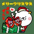 クリスマス くまたおラブリースタンプ 4