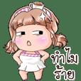 Nong Namcha
