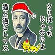【実写】クリスマス☆マネー(お一人様専用)