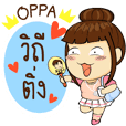 OPPA Fan Club