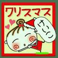 Very convenient! Christmas of [Keiko]!