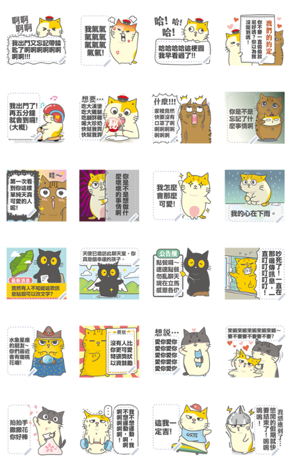 Fumeancats Message Stickers