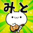 Dear Mito's. Sticker!!