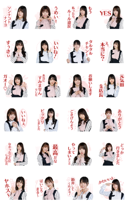 Hinatazaka46 Voice Stickers 2