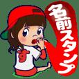 動く!頭文字「す」女子専用/100%広島女子