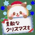 Christmas panda.