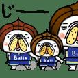 BULL BASKET LIFE