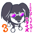 ミニチュアシュナウザーのライズちゃん 3