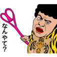 obachan friends