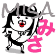 NAME IS MISA CAN KUMAKO STICKER