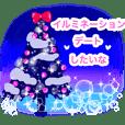 ハワイ大人クリスマス&お正月の敬語&日常