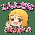 MOMO Chan ทุกที่ทุกเวลา ภาษาไทย-ญี่ปุ่น