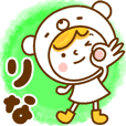 Name Sticker [Rina]
