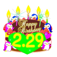 February birthday cake Sticker-001