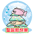 Must buy Marry christmas fish
