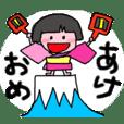 New Year's Holiday yosakoi-naruko.