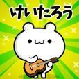 Dear Keitaro's. Sticker!!